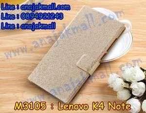 M3105-02 เคสหนังฝาพับ Lenovo K4 Note สีทอง