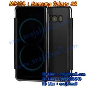 M3108-05 เคสฝาพับ Samsung Galaxy S8 กระจกเงา สีดำ