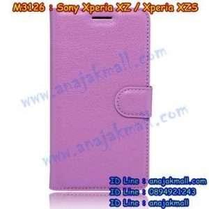M3126-03 เคสฝาพับ Sony Xperia XZ/XZS สีม่วง