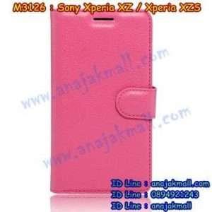 M3126-05 เคสฝาพับ Sony Xperia XZ/XZS สีกุหลาบ