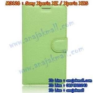 M3126-07 เคสฝาพับ Sony Xperia XZ/XZS สีเขียว