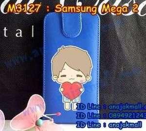M3127-04 เคสหนัง Samsung Mega 2 ลาย Love Boy