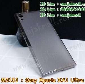 M3151-01 เคสยาง Sony Xperia XA1 Ultra สีดำ