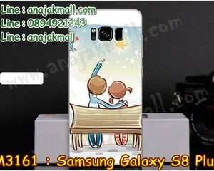 M3161-04 เคสแข็ง Samsung Galaxy S8 Plus ลาย See Star
