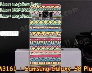M3161-09 เคสแข็ง Samsung Galaxy S8 Plus ลาย Graphic IV