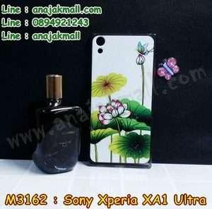 M3162-01 เคสยาง Sony Xperia XA1 Ultra ลาย Lotus II