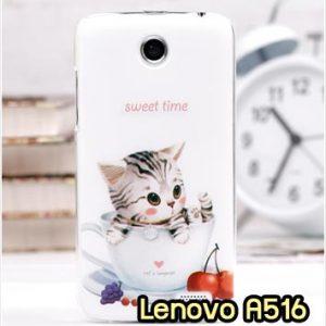M696-11 เคสแข็งพิมพ์ลาย Lenovo A516 ลาย Sweet Time