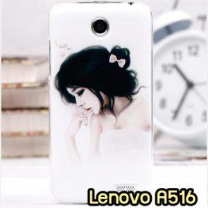 M696-12 เคสแข็งพิมพ์ลาย Lenovo A516 ลายเจ้าหญิง
