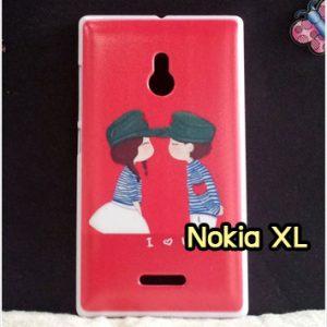 M753-17 เคสแข็ง Nokia XL ลาย Love U