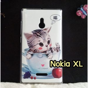 M753-20 เคสแข็ง Nokia XL ลาย Sweet Time
