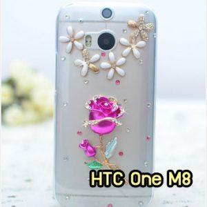 M1221-05 เคสประดับ HTC One M8 ลาย Rose I