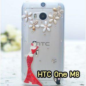M1221-07 เคสประดับ HTC One M8 ลาย Lady Party