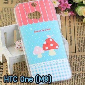 M764-04 เคสแข็ง HTC One M8 ลาย Mushroom
