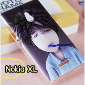 M753-26 เคสแข็ง Nokia XL ลาย Boy