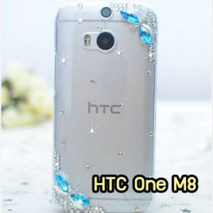 M1221-12 เคสประดับ HTC One M8 ลายแมงปอ