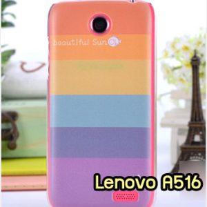 M696-09 เคสแข็งพิมพ์ลาย Lenovo A516 ลาย Colorfull Day