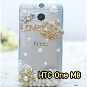 M1221-14 เคสประดับ HTC One M8 ลายมงกุฏรัก