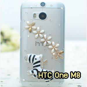 M1221-16 เคสประดับ HTC One M8 ลาย Zebra