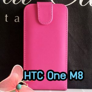 M1219-04 เคสหนังเปิดขึ้นลง HTC One M8 สีชมพู