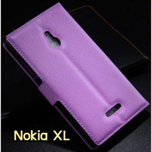 M1183-05 เคสหนังฝาพับ Nokia XL สีม่วง