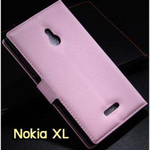 M1183-07 เคสหนังฝาพับ Nokia XL สีชมพู