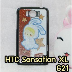 M567 เคสแข็ง HTC Sensation XL ลาย 12 นักษัตร