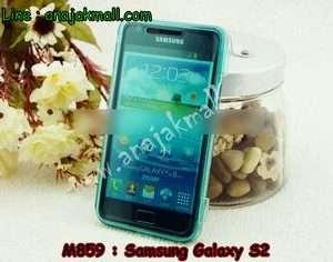 M859-07 เคสซิลิโคนฝาพับ Samsung Galaxy S2 สีมินท์