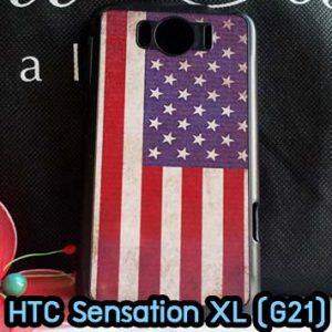 M645-01 เคส HTC Sensation XL G21 ลายธงชาติ