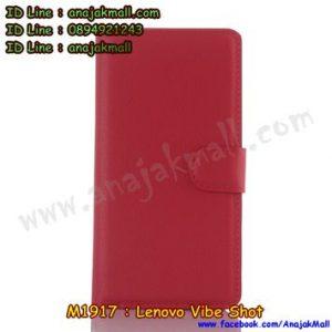 M1917-07 เคสฝาพับ Lenovo Vibe Shot สีแดง