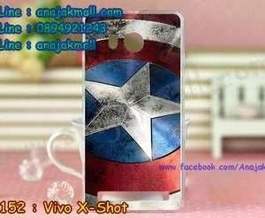 M1152-27 เคสแข็ง Vivo X Shot ลาย CapStar