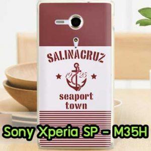 M563-03 เคส Sony Xperia SP พิมพ์ลาย Salinacruz