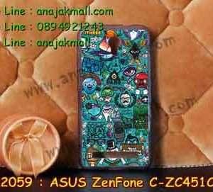 M2059-09 เคสยาง ASUS ZenFone C ลาย Blood Vector