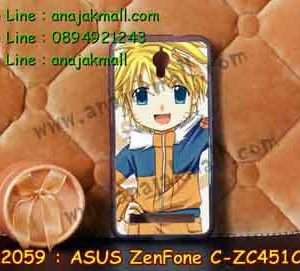 M2059-11 เคสยาง ASUS ZenFone C ลาย Boy X