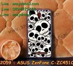 M2059-13 เคสยาง ASUS ZenFone C ลาย Skull II