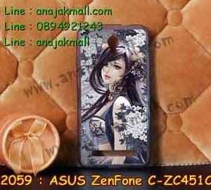 M2059-20 เคสยาง ASUS ZenFone C ลาย Jinmia