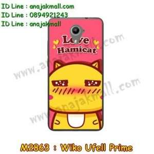 M2863-21 เคสยาง Wiko U Feel Prime ลาย Hami IV