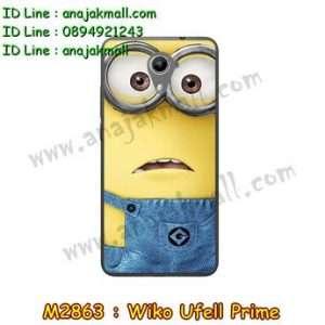 M2863-23 เคสยาง Wiko U Feel Prime ลาย Min IV