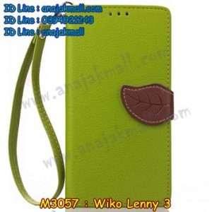 M3057-04 เคสไดอารี่ Wiko Lenny 3 สีเขียว