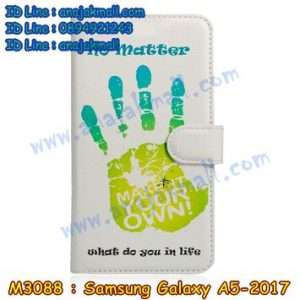 M3088-12 เคสฝาพับ Samsung Galaxy A5 (2017) ลาย No Matter