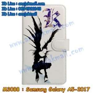M3088-14 เคสฝาพับ Samsung Galaxy A5 (2017) ลาย Kira X01