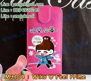 M3104-02 เคสฝาพับ Wiko U Feel Prime ลายชีจัง