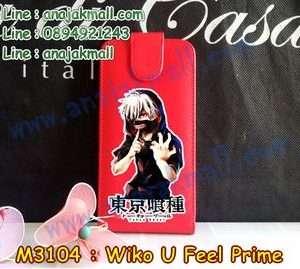 M3104-03 เคสฝาพับ Wiko U Feel Prime ลาย Ghoul 02