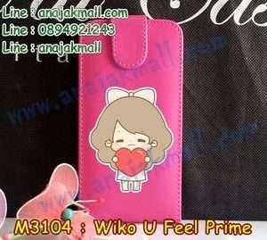 M3104-05 เคสฝาพับ Wiko U Feel Prime ลาย Love Girl