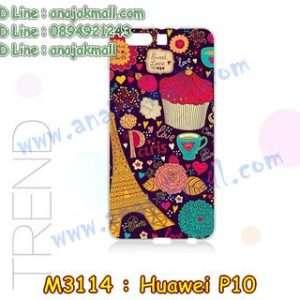 M3114-15 เคสแข็ง Huawei P10 ลาย Paris XI