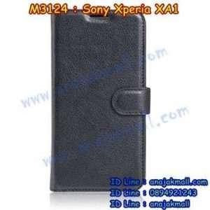 M3124-01 เคสฝาพับ Sony Xperia XA1 สีดำ