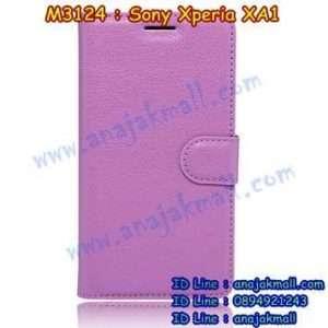 M3124-03 เคสฝาพับ Sony Xperia XA1 สีม่วง