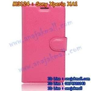 M3124-05 เคสฝาพับ Sony Xperia XA1 สีกุหลาบ