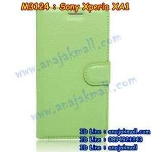 M3124-07 เคสฝาพับ Sony Xperia XA1 สีเขียว