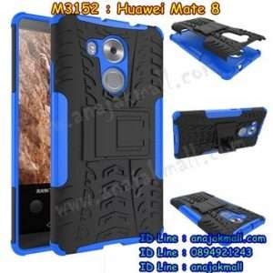 M3152-02 เคสทูโทน Huawei Mate 8 สีน้ำเงิน