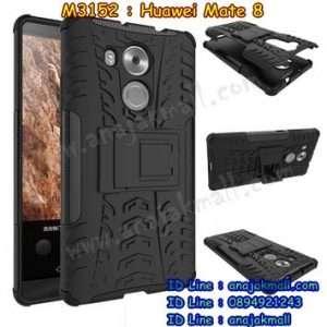 M3152-04 เคสทูโทน Huawei Mate 8 สีดำ